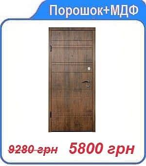 купить бронированные двери харьков