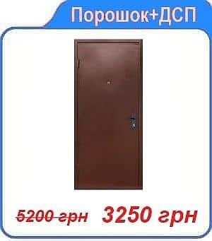 купить двери харьков