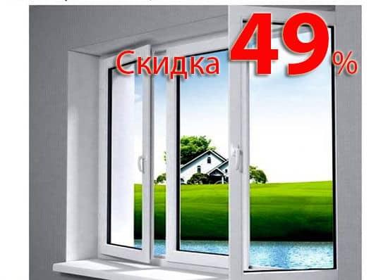 окна вдс харьков