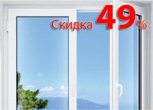 окна коммерлинг харьков