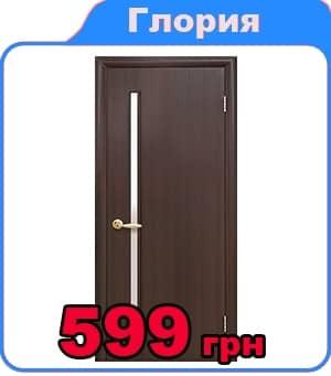 скидки на межкомнатные двери