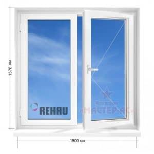 окно рехау двухстворчатое