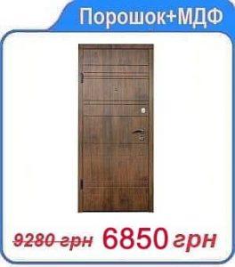 входные двери порошок-МДФ