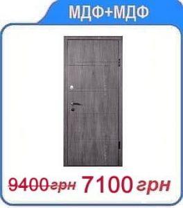двери МДФ акция